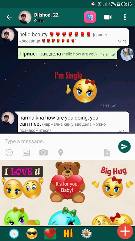 Screenshot Eris Free Chat, Meet & Dating APK