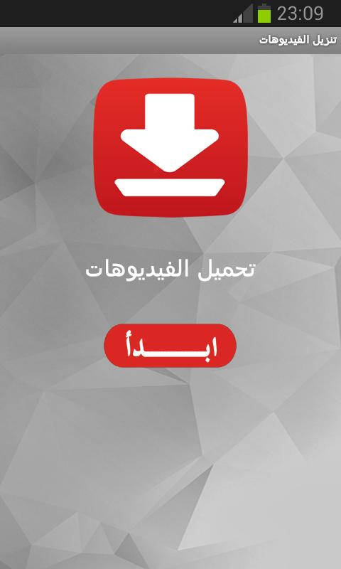 *F2JD 'DAJJHG'* The App Store
