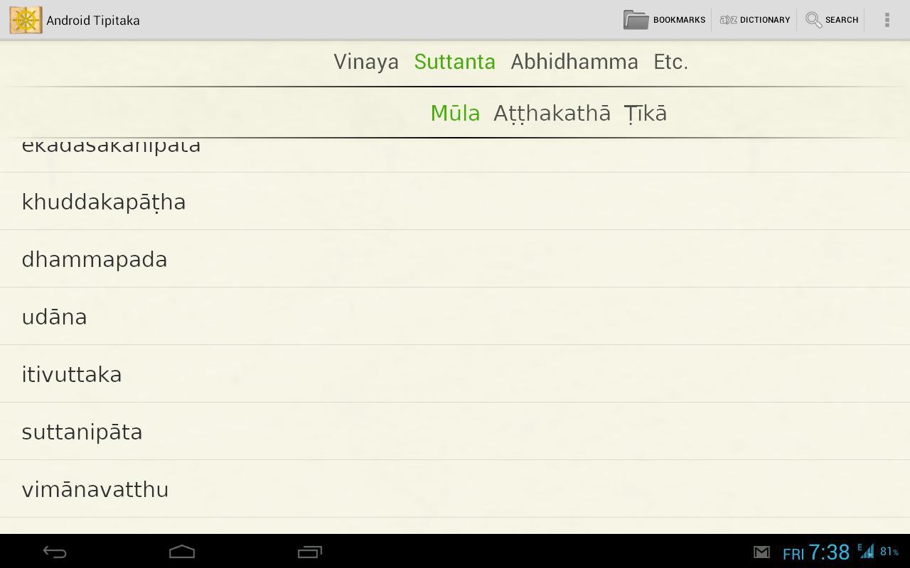 Screenshot Android Tipitaka APK