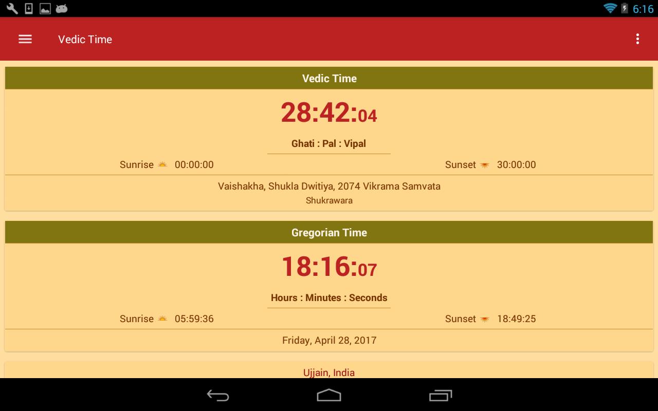Screenshot Hindu Calendar APK