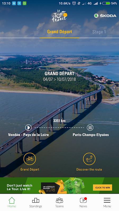 TDF 2018, presented by ŠKODA The App Store