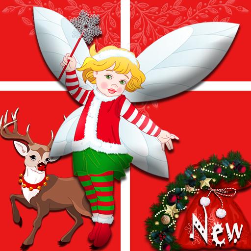 Christmas Spelling World