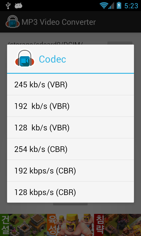 MP3 Video Converter The App Store android Code Lads