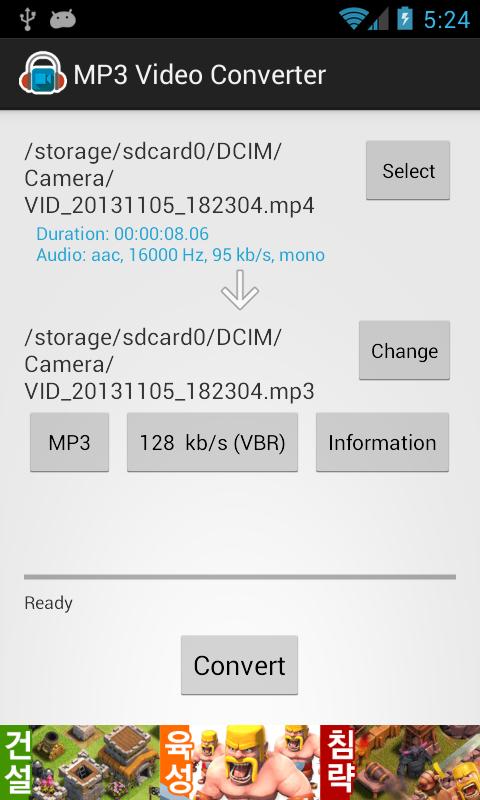 MP3 Video Converter The App Store