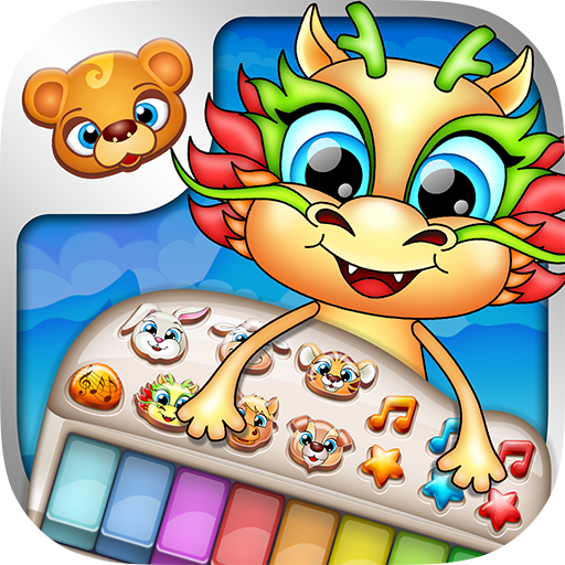 123 Kids Fun DRAGON PIANO Free - Top Educational Music Games for Toddlers and Preschoolers