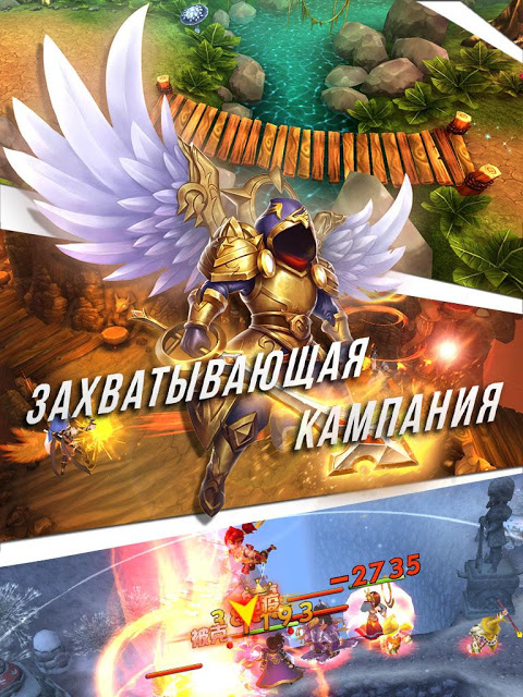 Screenshot Мастера Снов APK