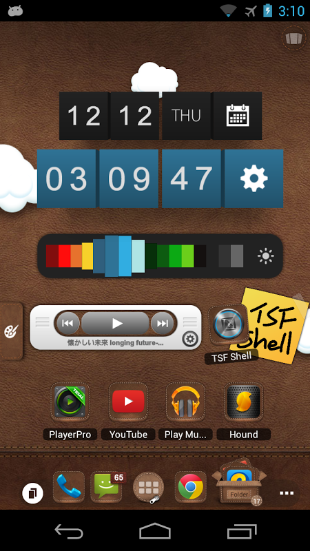 TSF CubeClock Widget The App Store