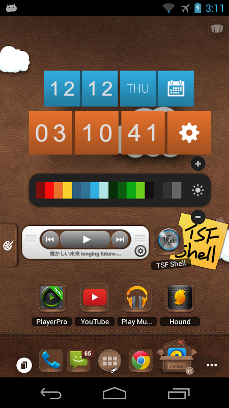 TSF CubeClock Widget The App Store android Code Lads