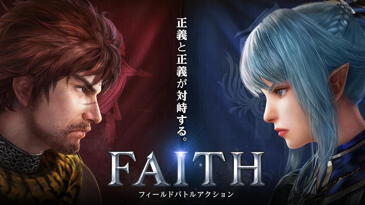 FAITH - フェイス The App Store