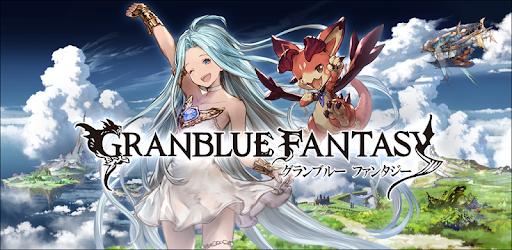 Granblue Fantasy (グランブルーファンタジー)