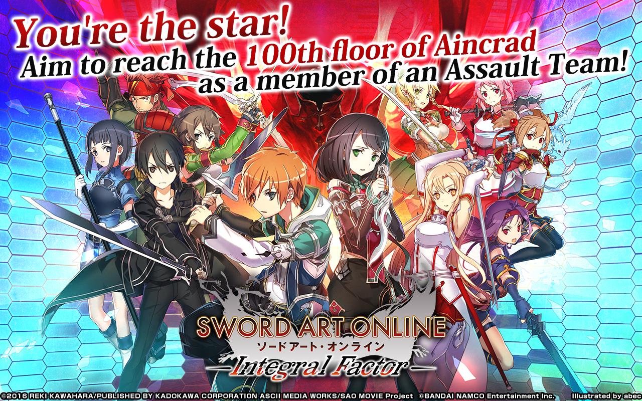 Screenshot Sword Art Online: Integral Factor APK