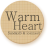 Warm Heart SomNote Theme