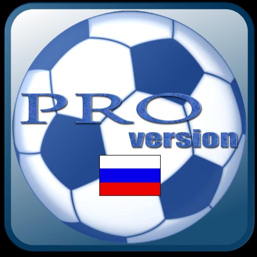 Russian PL Pro