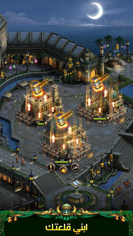 Screenshot انتقام السلاطين APK