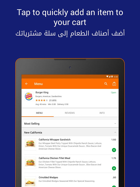 Talabat: Food Delivery The App Store android Code Lads