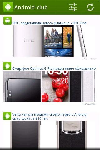 Screenshot Android club APK