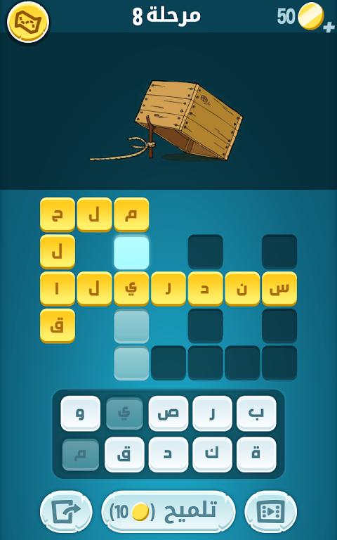 Screenshot كلمات كراش - لعبة تسلية وتحدي من زيتونة APK