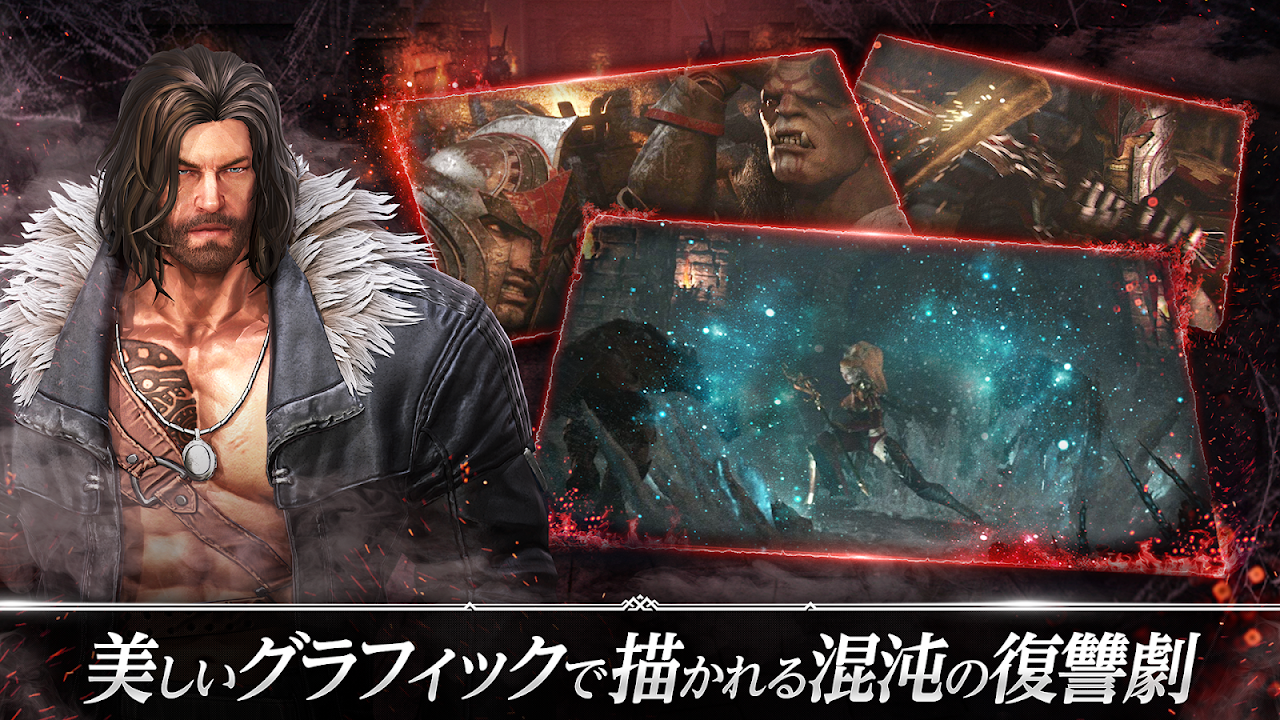 DarkAvenger X - ダークアベンジャー クロス The App Store android Code Lads