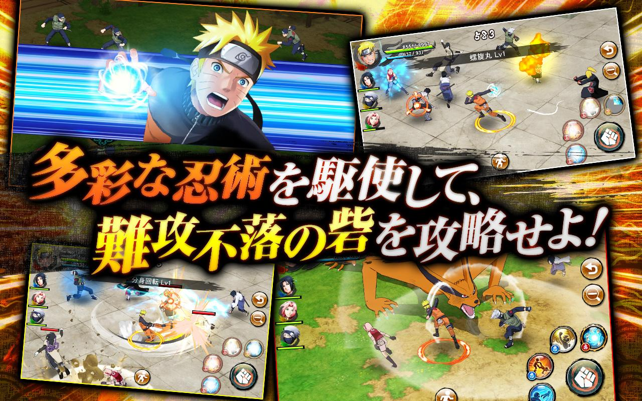 NARUTO X BORUTO 忍者BORUTAGE The App Store android Code Lads