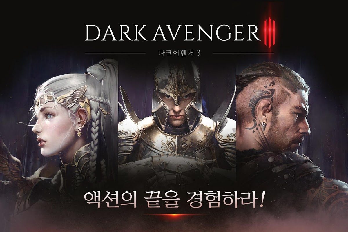 다크어벤저3 The App Store android Code Lads