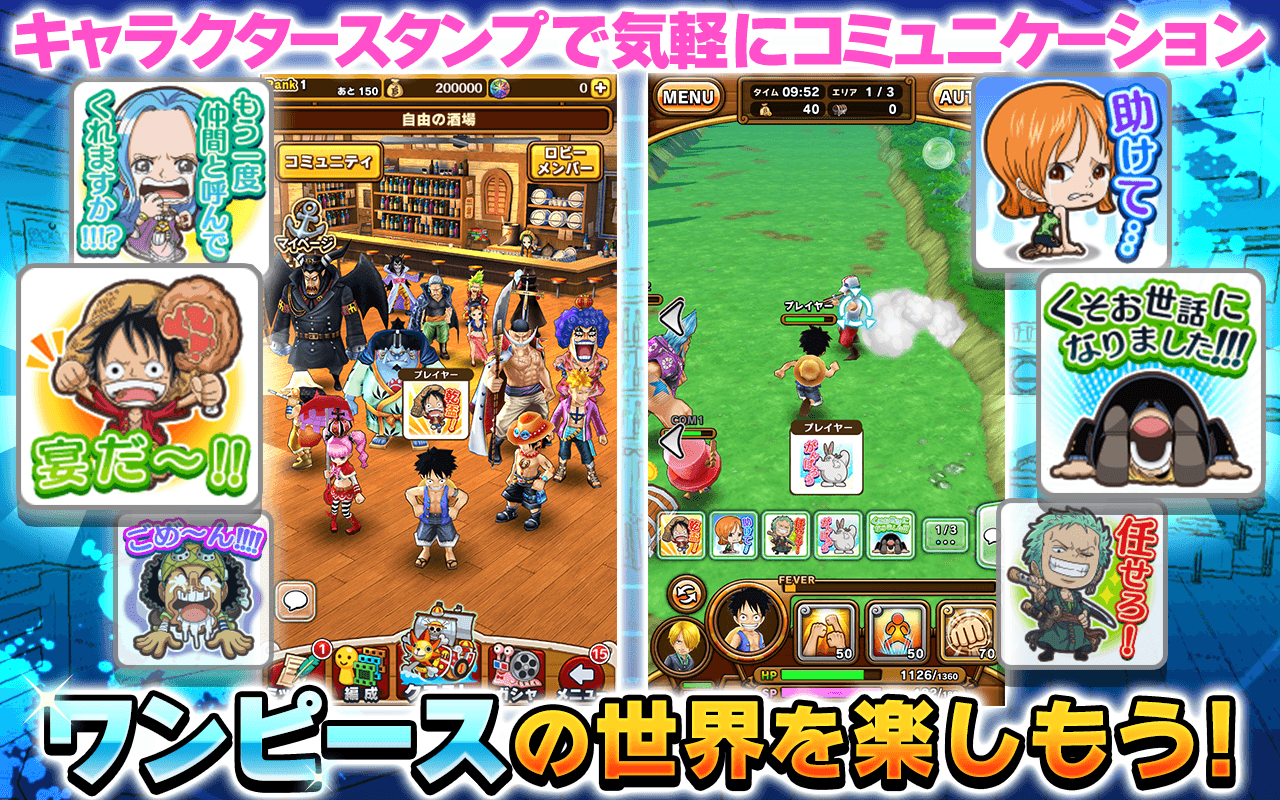 ONE PIECE サウザンドストーム The App Store