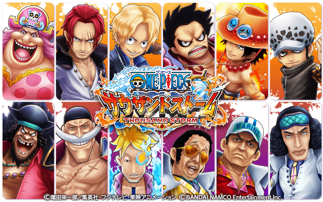 ONE PIECE サウザンドストーム The App Store android Code Lads