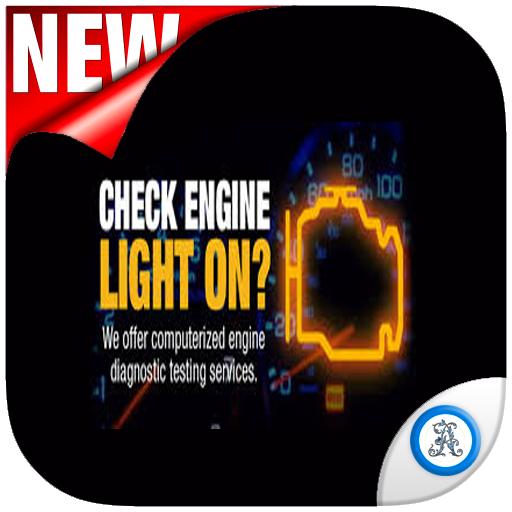 Check Engine 2018