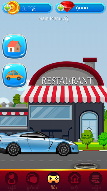 Screenshot SKM World APK