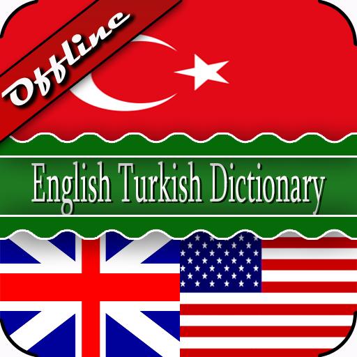 English Turkish Dictionary