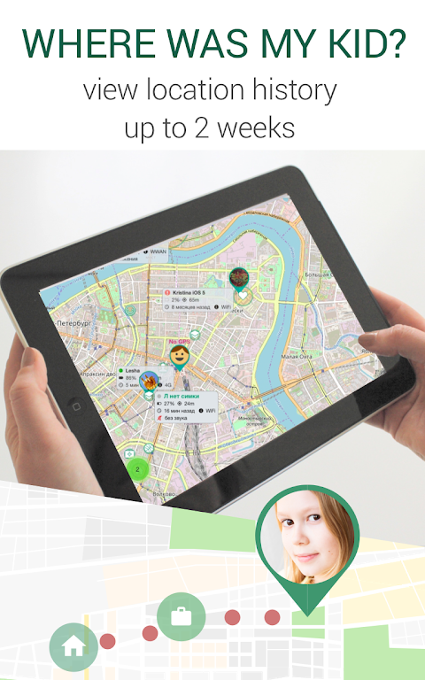 Screenshot Family GPS tracker Kid Control + GPS by SMS APK