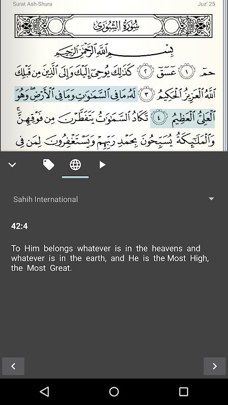 Screenshot Quran for Android APK