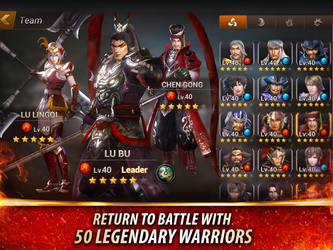 Dynasty Warriors: Unleashed The App Store