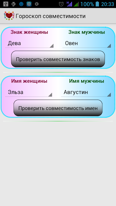 com.av_projects.horoscope The App Store
