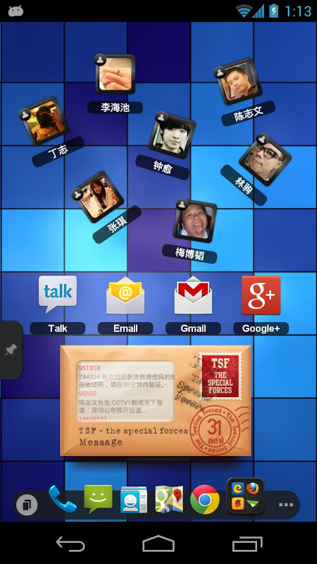 TSF Message Widget The App Store