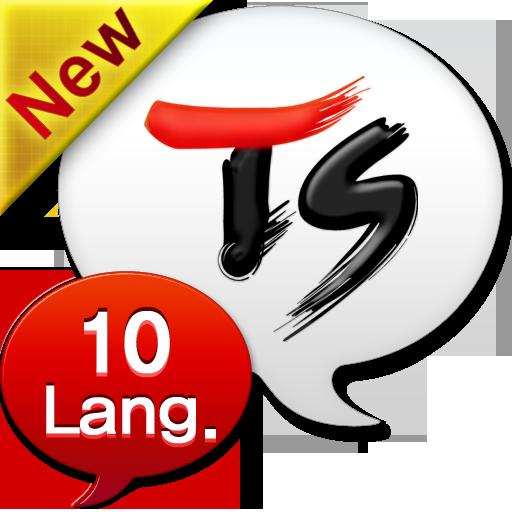 TS Translator 10 Languages