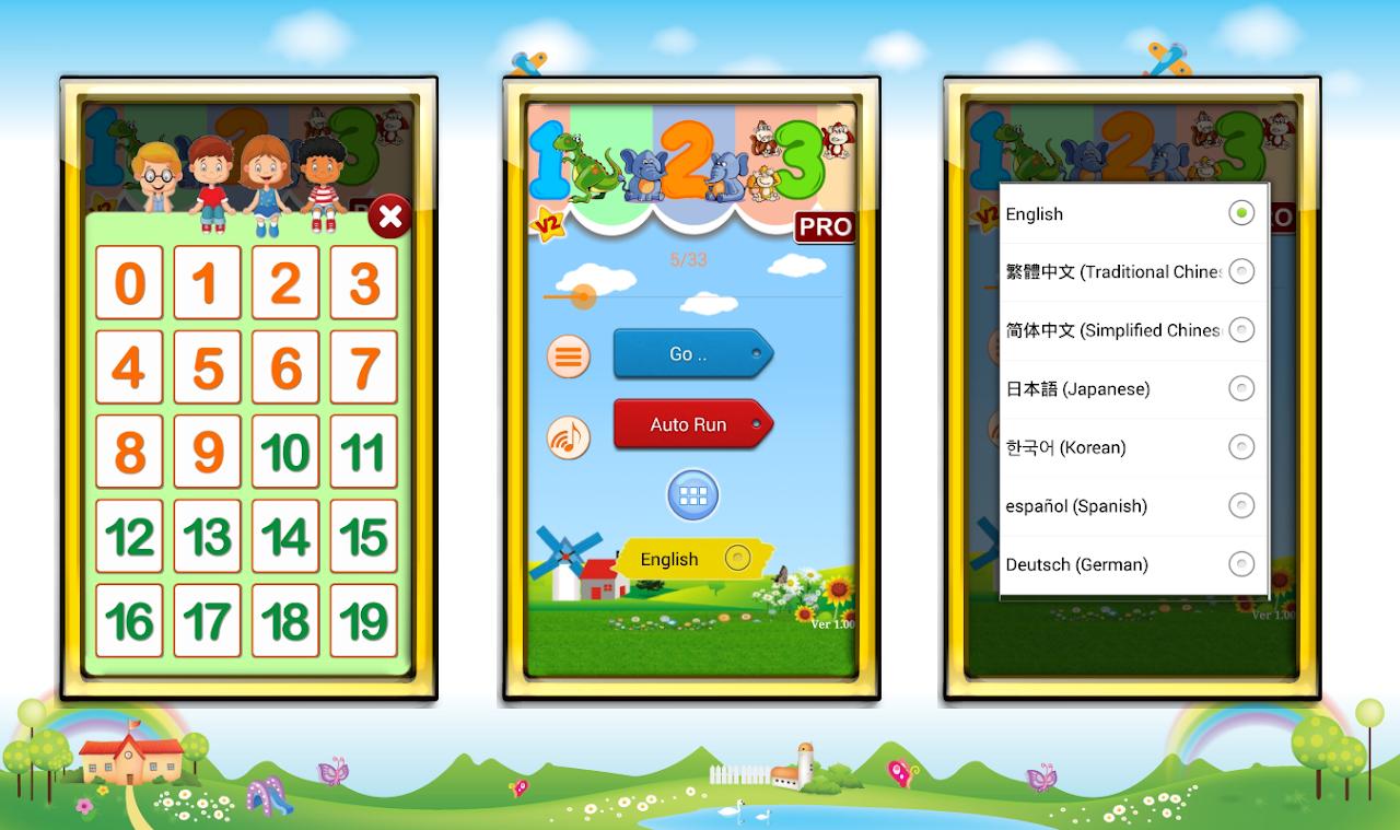 Screenshot Numbers 123 Flashcards PRO APK
