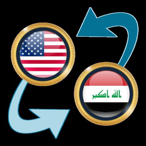 US Dollar to Iraqi Dinar