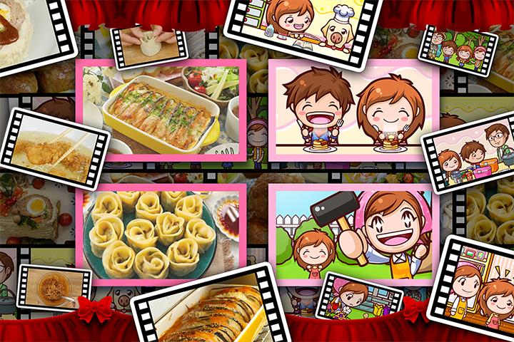 Screenshot COOKING MAMA Let's Cook! APK