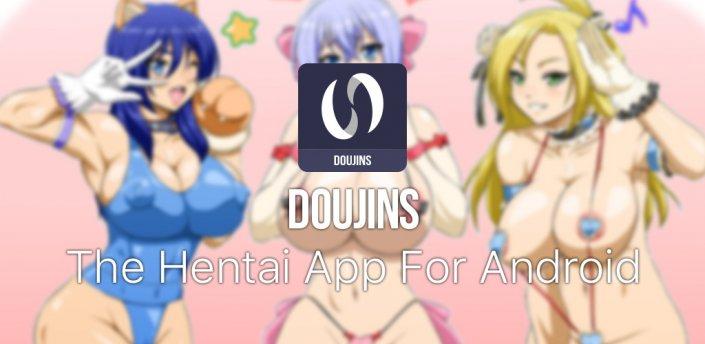Doujins – The Hentai App