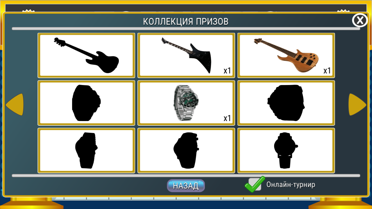 Screenshot Поле Чудес 2015 APK