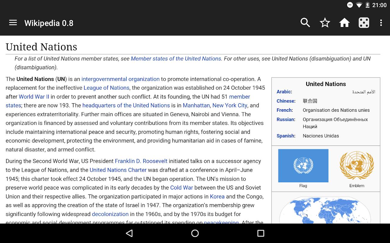 Screenshot Kiwix, Wikipedia offline APK