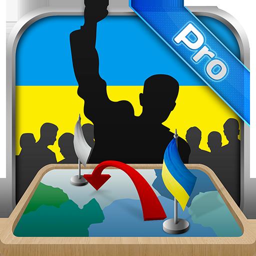 Simulator of Ukraine Premium