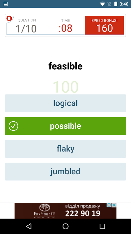 Screenshot Dictionary - Merriam-Webster APK