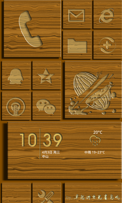 WP Launcher (Windows Phone Style) The App Store