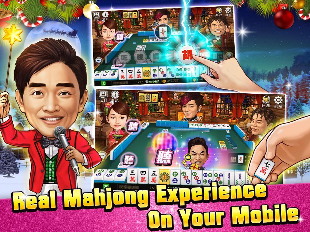 Screenshot Star Mahjong 麻將明星3缺1–Poker、Slot APK