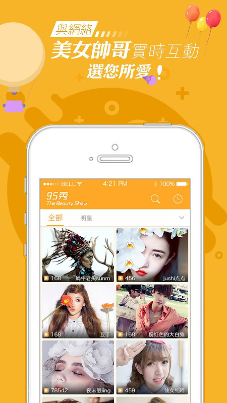 95Live -SG#1 Live Streaming App The App Store