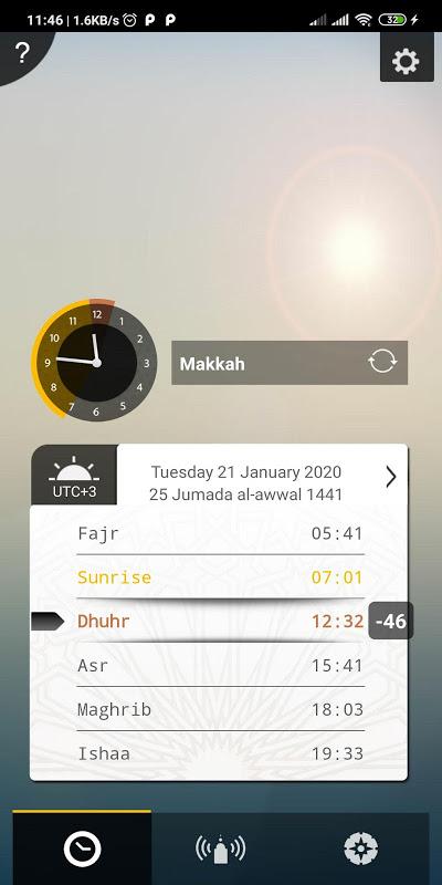 صلاتك Salatuk (Prayer time) The App Store android Code Lads