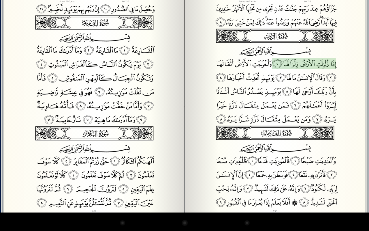 Quran for Android The App Store
