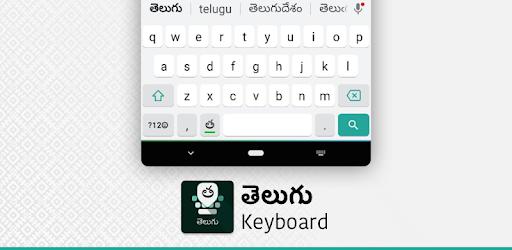 Telugu Keyboard