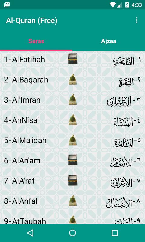 Al-Quran (Free) The App Store